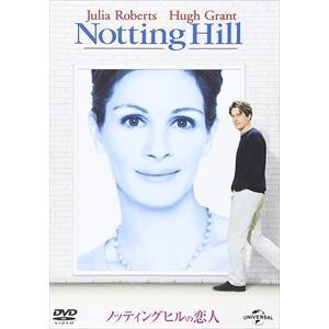 ノッティングヒルの恋人 / (DVD) GNBF1330-HPM