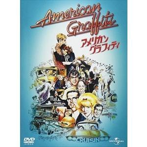 アメリカン・グラフィティ / (DVD) GNBF2638-HPM