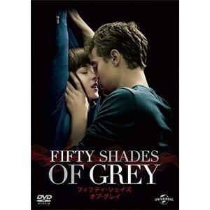 フィフティ・シェイズ・オブ・グレイ /  (DVD) GNBF3468-HPM