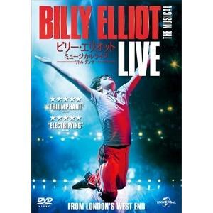 ビリー・エリオット ミュージカルライブ 〜リトル・ダンサー / (DVD) GNBF3548-HPM