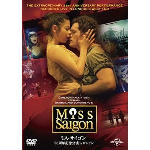 ミス・サイゴン:25周年記念公演 in ロンドン (DVD) GNBF3880-HPM