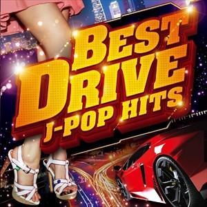 (おまけ付)2017.07.26発売 J-POP BEST DRIVIN' vol.1 / オムニバス (CD) GRVY-164-TOW|softya