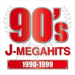 (おまけ付)J-MEGAHITS -1990〜1999- / オムニバス (CD) GRVY-197-TOW