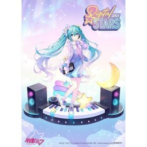 (おまけ付)HATSUNE MIKU Digital Stars 2021 Compilation ...