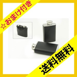 ステンレス フラスコ ツインタイプ ブラック (HY)|softya