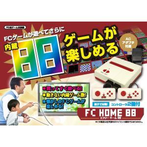 スーパーFCホーム88 (HY)