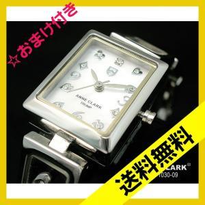 ANNE CLARK(アンクラーク) TRUMPS 天然ダイヤ入りスクエアタイプ腕時計 ホワイト AA1030-09 (HY)|softya