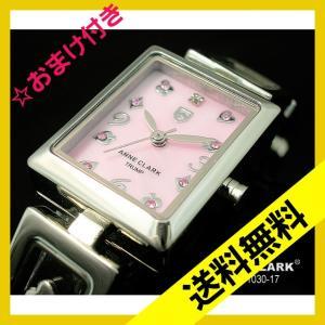 ANNE CLARK(アンクラーク) TRUMPS 天然ダイヤ入りスクエアタイプ腕時計 ピンクシェル文字盤 AA1030-17 (HY)|softya