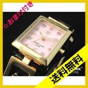 ANNE CLARK(アンクラーク) TRUMPS 天然ダイヤ入りスクエアタイプ腕時計 ピンクゴールド/ピンクシェル文字盤 AA1030-17 (HY)|softya