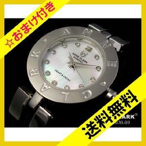 ANNE CLARK(アンクラーク)ハート&クロス スイングチャームブレスレット腕時計 AM1020-09 (HY)|softya