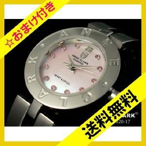 ANNE CLARK(アンクラーク)ハート&クロス スイングチャームブレスレット腕時計 AM1020-17 (HY)|softya