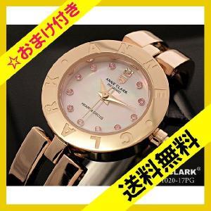 ANNE CLARK(アンクラーク)ハート&クロス スイングチャームブレスレット腕時計 AM1020-17PG ピンクゴールド (HY)|softya