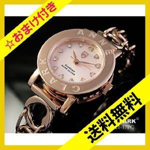 ANNE CLARK(アンクラーク)ハートチェーンブレスレット腕時計 AN1021-17PG ピンクゴールド (HY)|softya