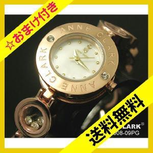 ANNE CLARK(アンクラーク)ムービングストーンチェーンブレス腕時計 AT1008-09PG ピンクゴールド (HY)|softya