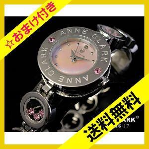 ANNE CLARK(アンクラーク)ムービングストーンチェーンブレス腕時計 AT1008-17 (HY)|softya