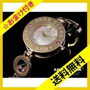 ANNE CLARK(アンクラーク)ムービングストーンチェーンブレス腕時計 AT1008-17PG ピンクゴールド (HY)|softya