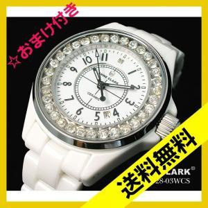 ANNE CLARK(アンクラーク)Love Ceramicレディース腕時計 フルセラミック・モデル ホワイト AU1028.03WCS (HY)|softya