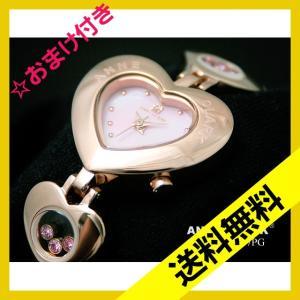 ANNE CLARK(アンクラーク)ハート型ケース&ハート型チェーンブレス腕時計 AU1031-17PG (HY)|softya