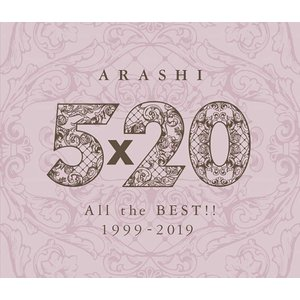2019.06.26発売 5×20 All the BEST!! 1999-2019(通常盤) / 嵐 (4CD+2ブックレット) JACA5792-SK|softya