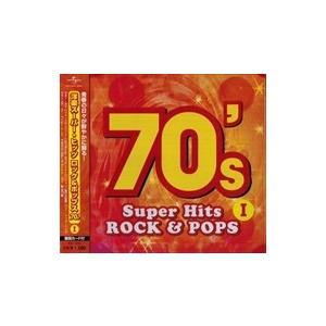 洋楽 スーパー・ヒッツ 70's 1 / オムニバス (CD)KB-209-KS
