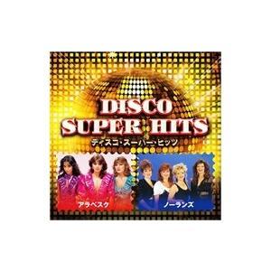 ディスコ・スーパー・ヒッツ / オムニバス (CD)KB-212-KS|softya
