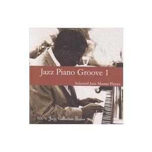 ジャズ ピアノ グルーヴ 1 ビル・エバンス オスカー・ピーターソン セロニアス・モンク (CD)KPTC-3036 softya
