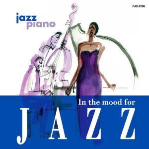 午前零時の ピアノ・ジャズ アート・テイタム デューク・エリントン カウント・ベイシー ハービー・ハンコック テディ・ウィルソン/ (CD)MCD-235-KEEP|softya