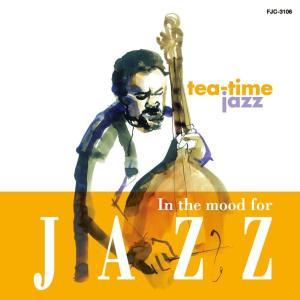楽しい予感のティー タイム ジャズ 二人でお茶を ナット・キング・コール ボディ・アンド・ソウル ルイ・アームストロング / (CD)MCD-236-KEEP|softya