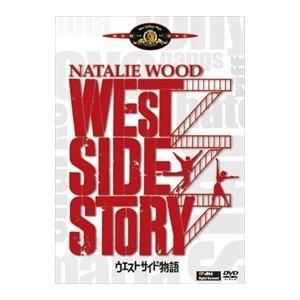 ウエスト・サイド物語 / ナタリー・ウッド (DVD) MGBNG-15930-1f