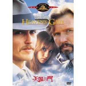 天国の門 (DVD) MGBNG15819-HPM