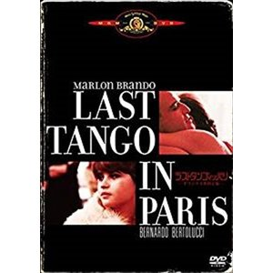 ラストタンゴ・イン・パリ オリジナル無修正版 /  (DVD) MGBQY15846-HPM