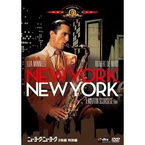 ニューヨーク・ニューヨーク(2枚組 特別編) / (2DVD) MGBQY16204-HPM