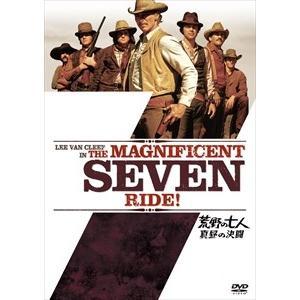 荒野の七人/真昼の決闘 / (DVD) MGBQY16917-HPM