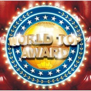 (おまけ付)WORLD TOP AWARD / オムニバス (CD) MJSD-81-SK|softya