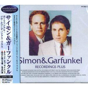 サイモン&ガーファンクル ガーファンクルのソロ・レコーディングス・プラス MP-006|softya