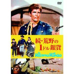 続・荒野の1ドル銀貨 (DVD) MWX-007 softya