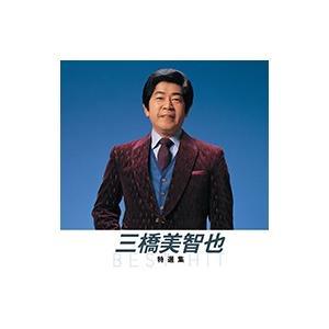 三橋美智也 特撰集 (本人歌唱) (CD)NKCD-8011|softya