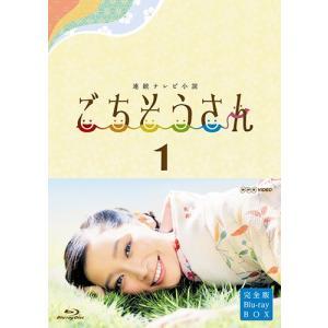 NHK連続テレビ小説 ごちそうさん 完全版 (Blu-ray )BOX1 / NHK連続朝ドラ NSBX-19684-NHK|softya