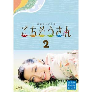 NHK連続テレビ小説 ごちそうさん 完全版(Blu-ray )BOX2 / NHK連続朝ドラ NSBX-19685-NHK|softya
