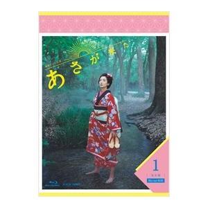 連続テレビ小説 あさが来た 完全版 ブルーレイBOX1 / (Blu-ray)NHK連続朝ドラ NS...