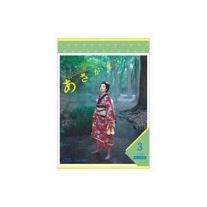 連続テレビ小説 あさが来た 完全版 ブルーレイ BOX3 /  (5Blu-ray) NSBX-21361-NHK|softya