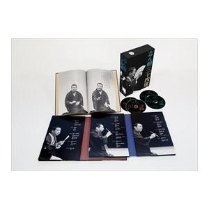 志ん朝三十四席 / 【NHKスクエア限定商品】 (DVD)NSDX-21138-NHK