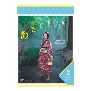 連続テレビ小説 あさが来た 完全版 DVD-BOX2 / (5DVD)NHK連続朝ドラ NSDX-2...