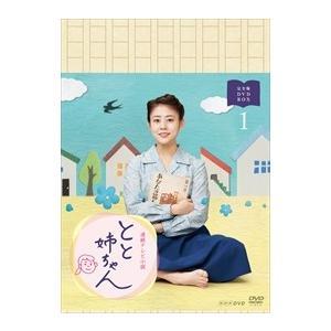 連続テレビ小説 とと姉ちゃん 完全版 DVD BOX1 / (3DVD) NSDX-21759-NHK|softya