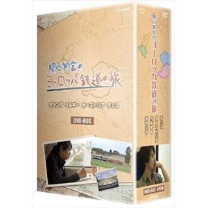 関口知宏のヨーロッパ鉄道の旅 BOX / (4DVD) NSDX-21861-NHK|softya