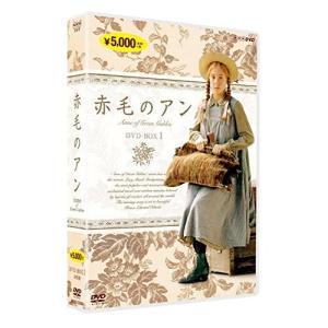 赤毛のアン DVD-BOX1 NSDX-22398-NHK