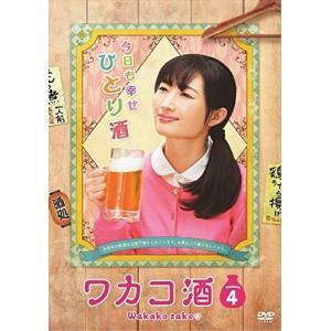ワカコ酒 Season4 DVD-BOX OPSDB704-SPO