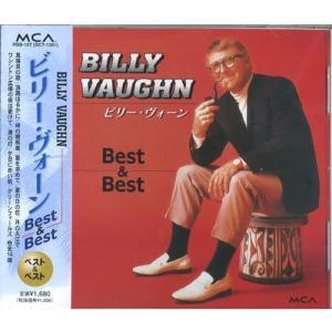 ビリー・ヴォーン ベスト&ベスト (CD) PBB-107|softya