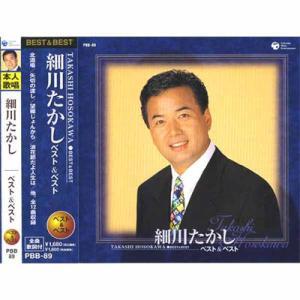 細川たかし ベスト&ベストCD PBB-89|softya
