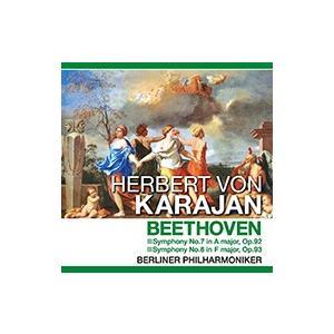 ベートーヴェン ヘルベルト・フォン・カラヤン 指揮 (CD)PCD-403-KEEP|softya
